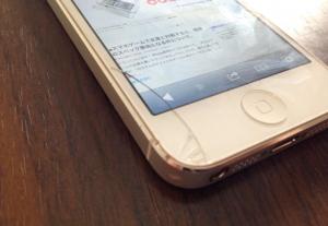 iPhone5 apple care あんしん保証パック
