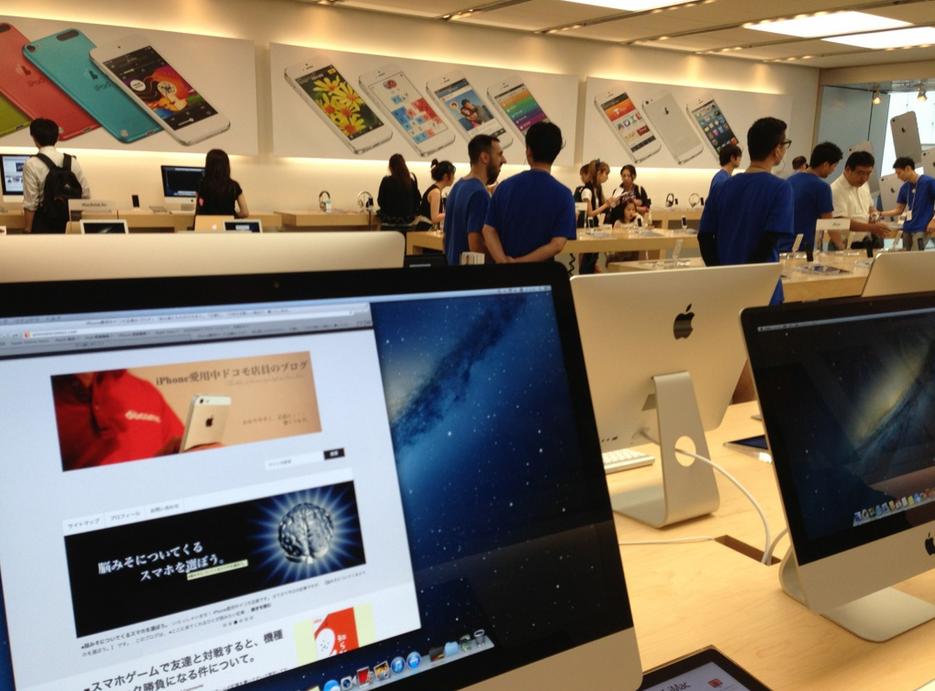 Apple store ginza 銀座
