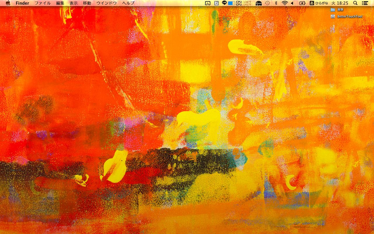 mac 壁紙 brush