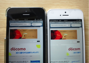 iPhone au softbank