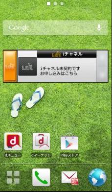 スクリーンショット 2013-09-09 12.52.03