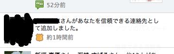 スクリーンショット 2013-09-29 23.58.46