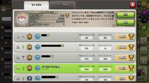 スクリーンショット 2013-10-03 12.42.06