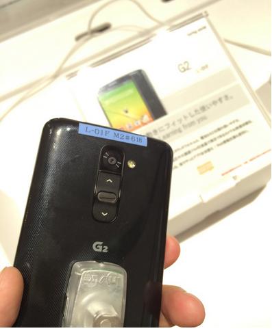 LG G2 optimus