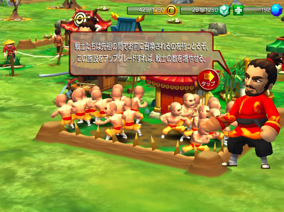 動きが3Dで一番綺麗なのもこのゲームだった。
