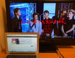 テレビ mac ドコモCM