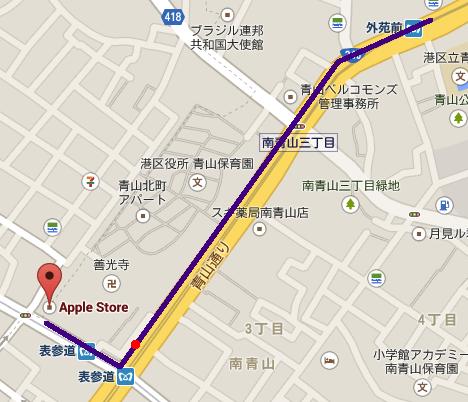 iPhone6 表参道 Appleストア