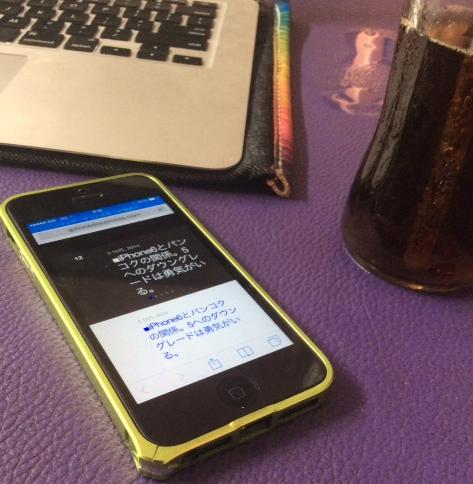 バンコク mbk iPhone