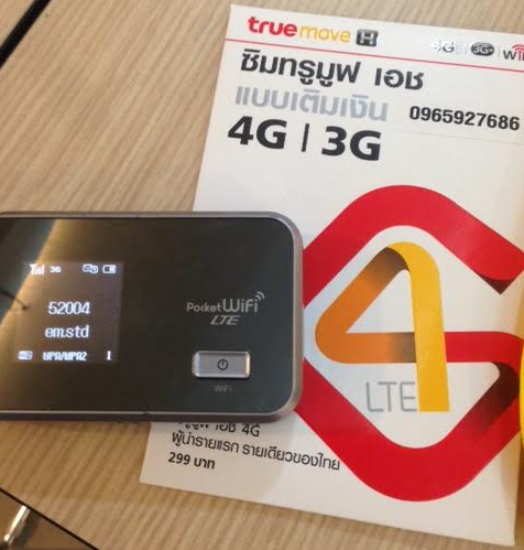 GL06P バンコク 4G
