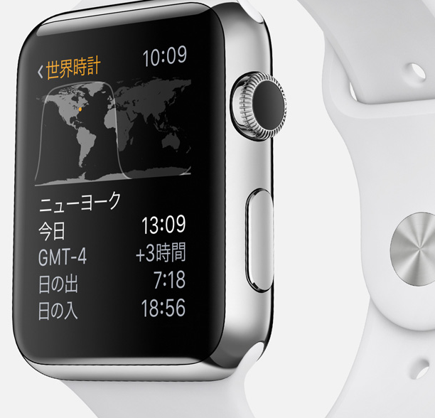 Apple watch 発売