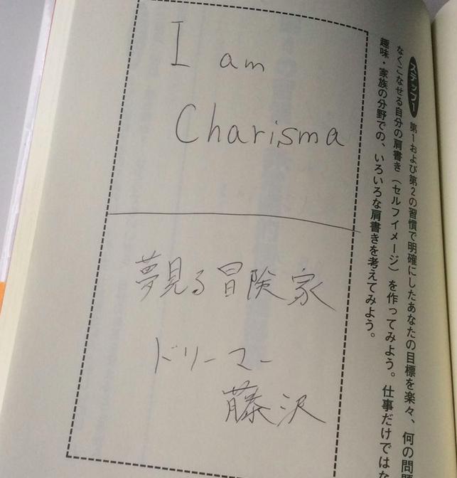 非常識な成功法則 神田昌典