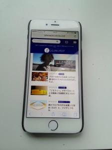 楽天モバイル DMM iPhone