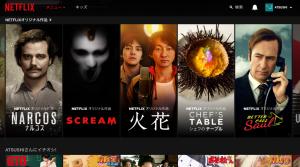 Netflix 火花