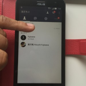Zenfone2Laser 格安スマホ LINE