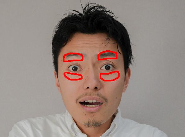 アイマスク 立体型