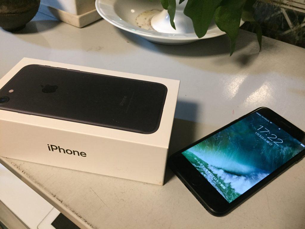 iPhone7 機種変更