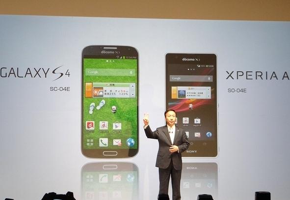 ドコモ ツートップ GALAXY S4 XperiaA