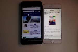zenfone5 iphone6 ゼンフォン5 アイフォン6
